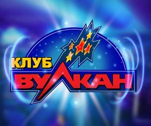 Портал PlayVulkan