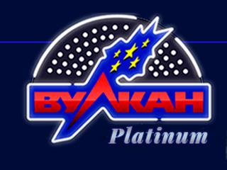 EvoPlay в казино Вулкан Платинум