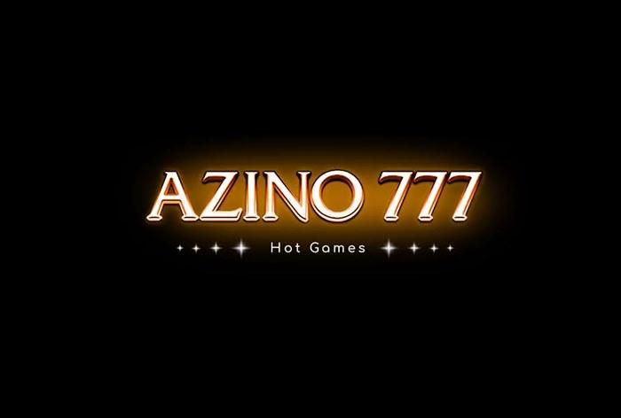 Можно ли выиграть в казино 777azino на автоматах?