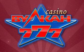 Что дает статус VIP в казино Вулкан 777?