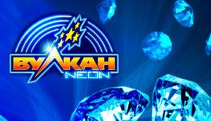 Основы игры в казино вулкан Неон