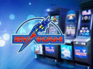 Что такое эмуляторы в казино и как в них выигрывать?