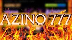 Азино 777: топовое казино в интернете для начинающих гемблеров
