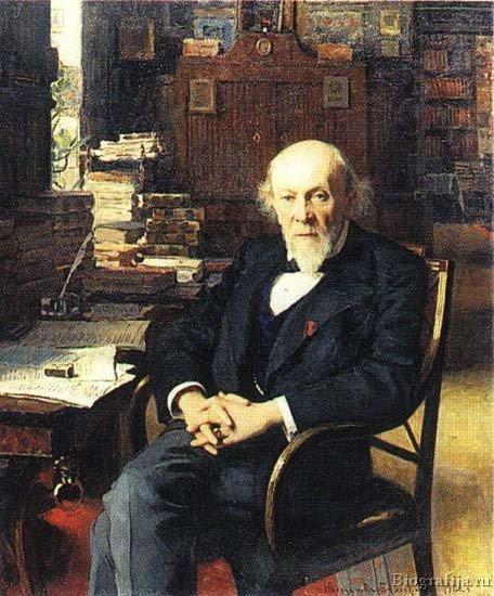 Основы общей теории систем: Монография